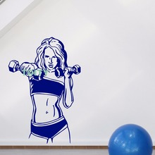 Woman GYM Wall Sticker Vinyl Decal sports club fitness exercise muscular body Home Room Interior Art