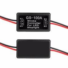 GS-100A 12—24V контроллер вспышки светодио дный для светодиодных мигающих задних тормозных стоп-сигналов лампы автомобильные аксессуары GS-100A