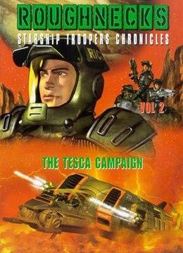 《硬汉部队:星河战队历代记》1999年美国科幻,动画,动作动漫在线观看