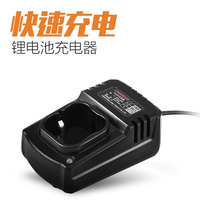 Special Hand Drill 12V Lithium Battery Charger 16 8V Charger Pistol Drill Electric Screwdriver