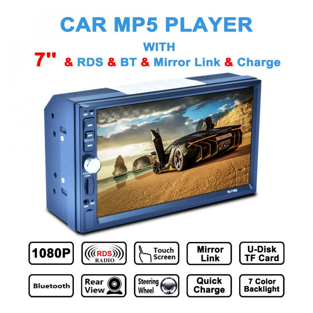 7 Inch 2 Din 4 x 50W 12V Bluetooth Auto Multimedia Car Stereo MP5 Player AM / FM / RDS Radio Support Aux In / Rear View Camera 7 inch 2 din bluetooth auto car stereo mp5 player fm dvr steering wheel control connected with gps reverse rear view camera