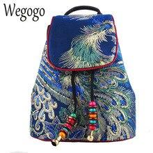 Винтажные рюкзак женский Вышивка Досуг женственный Павлин блесток рюкзак национальные особенности путешествия школьная сумка для женщин