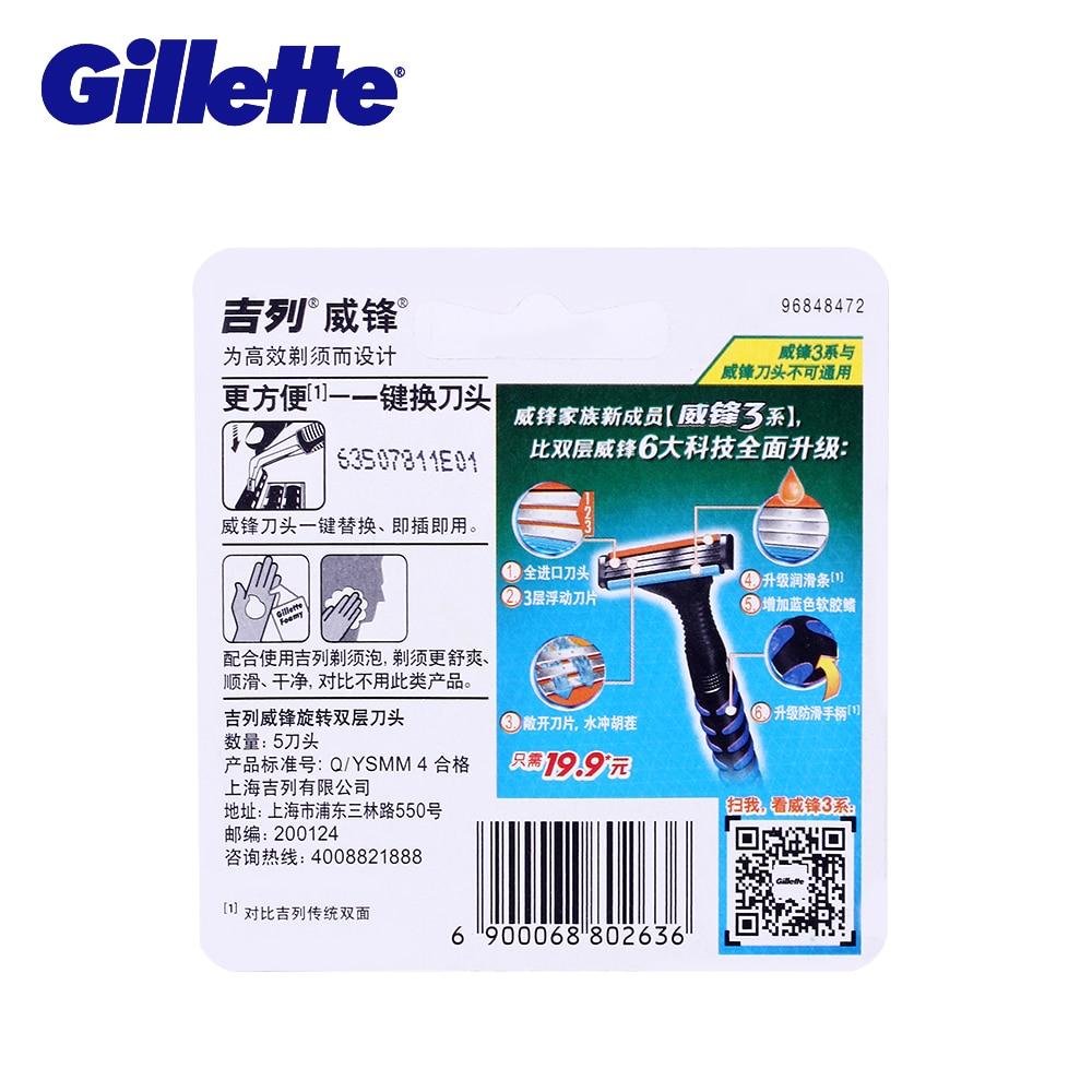 Gillette Vector Rakning Razor Blades För Män Manuell Två Layer - Rakning och hårborttagning - Foto 6