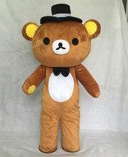 Janpan Rilakkuma Маскоты Костюмы Fancy Bear Маскоты костюм карнавальный костюм Бесплатная доставка