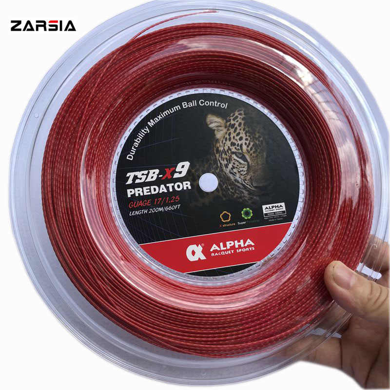 2019 NEW Bamboo tennis strings tennis racket strings 200m Big Reel polyester Tennis strings  1.25mm 17G
