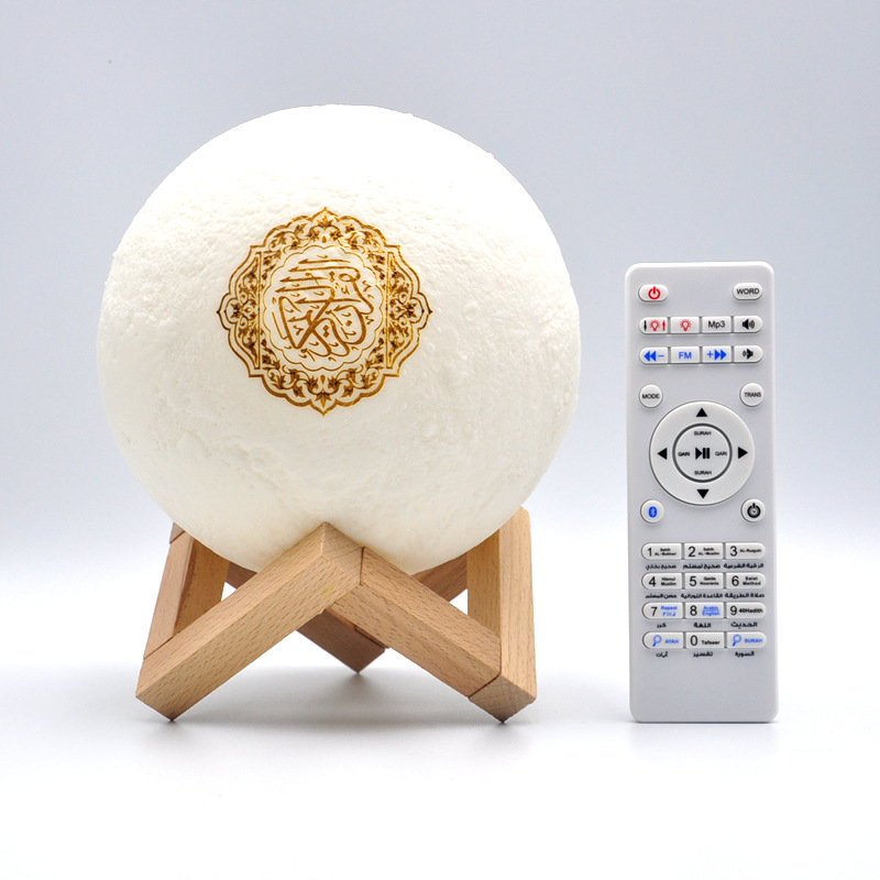 Quran Colorful Remote Control Moon Light Night Lights Muslims Learn Quran Koran Touch Moon Lamp With Wireless Bluetooth Speaker