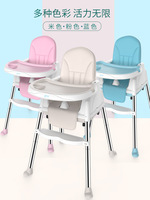 Portable Folding Baby Kids Highchairs Seat European Baby Dinner Table Booster Seats Feeding Chairs Adjustable Folding Chairs