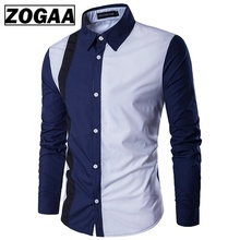 ZOGAA New Arrivals Slim Fit Male Shirt Solid Long Sleeve British Style Cotton Mens Social Striped Masculina Chemise Homme
