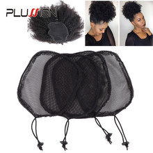Plussign Wig Caps For Making Ponytail Black Color High 2019 Net Guleless Hairnet Hair Bun Net For Women 1Pcs Ponytail Net(China)