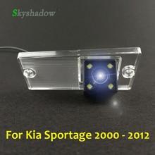 Автомобильная CCD камера заднего вида с ночным видением, водонепроницаемая для Kia Sportage 2000 2001 2002 2005 2006 2007 2008 2009 2010 2011 2012