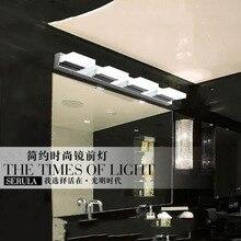75cm Modern Energy Saving High End Minimalist Bathroom Mirror Light Wall Lamp LED Acrylic Sink Stainless Steel CC20