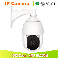 YUNSYE Free Shipping 4MP PTZ Camera support 36x optical zoom IR Distance up to 250m H.265 PTZ H.265 Network IR PTZ Dome Camera