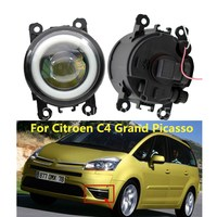 2pcs/lot New Car Accessories 90mm Angel eye + LED Fog Lamps light For Citroen C4 Grand Picasso UA MPV 2006 2012