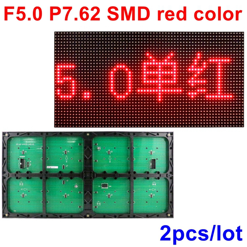 2PCS free ship indoor / semi outdoor P7.62 F5.0 Red color LED SMD display module 488*244mm 64*32pixel hub08 for advertising sign-in Motor Controller from Home Improvement    1