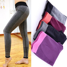 Women Tight Sportswear Pant Nice Leggings High Elastic Thin Sports Yoga Pants Gym Fitness Running Long Trousers Legging 4 Colors