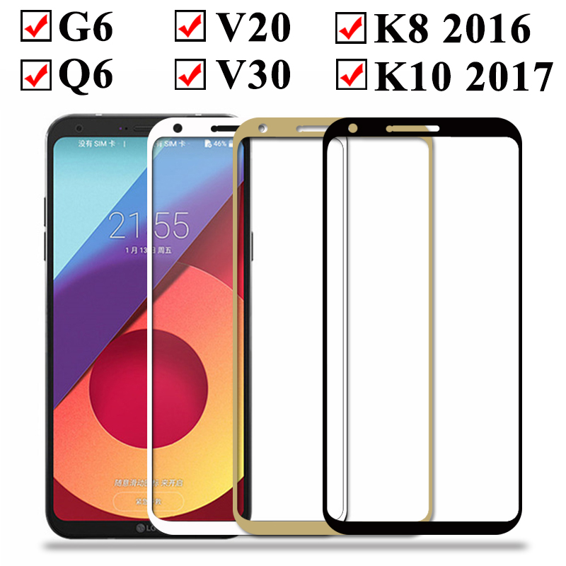 US $1 27 7% OFF|For lg g6 screen protector for lg v30 glass q6 q g 6 v20  protective film k8 2016 k10 2017 tempered protect glas full cover 2 5D-in