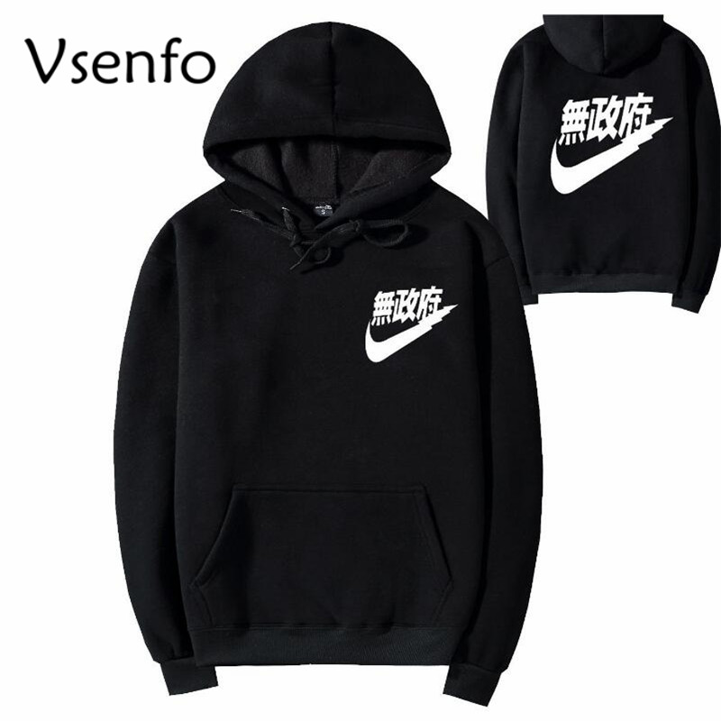 Vsenfo Hoodies Men Letter Print No Government Sweatshirt Hip Hop Long Sleeve Hoodie Casual Fleece Pullover