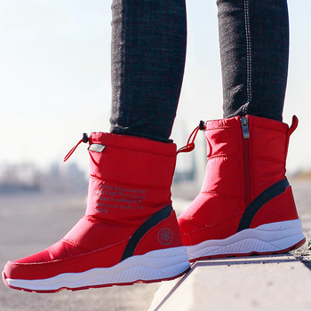 2019 women winter boots non-slip waterproof snow boots women thick plush ankle boots for -40 degrees 1