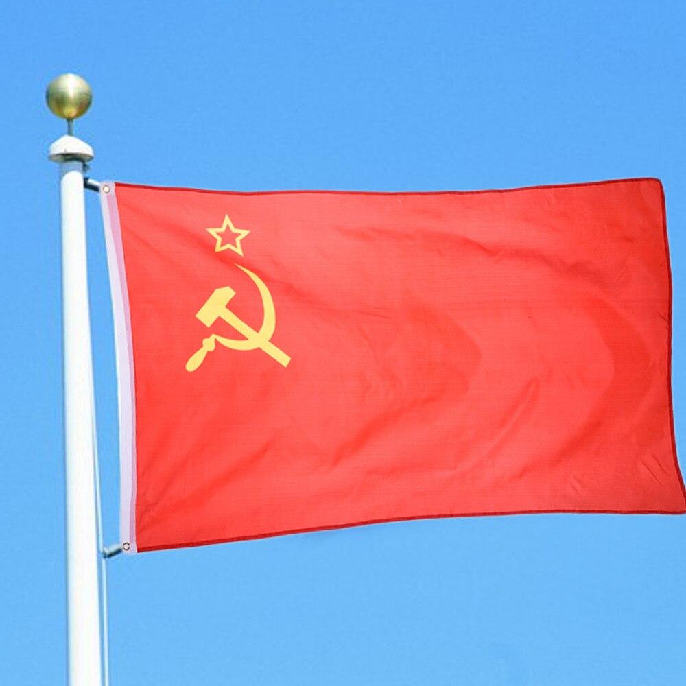⃝Nueva bandera de la URSS país nacional bandera colgante para la ...