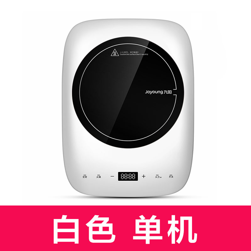 Smart white  induction cooktop  electric stove  cooker induction cooker hot pot soup overnight slow cooker  kitchen appliancesSmart white  induction cooktop  electric stove  cooker induction cooker hot pot soup overnight slow cooker  kitchen appliances