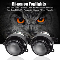 For Ford Honda CRV Fit Subaru Renualt Suzuki Swift Car HID Bi Xenon Fog Lights Projector