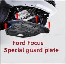 12 для Ford New Focus 1,6 нижняя часть двигателя классический Двухсекционный 13-15 Смола 2012 защита шасси
