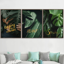 Green Plant Leaves Monstera Banana leaf Wall Art Canvas Painting Nordic Posters And Prints Pictures For Living Room Decor