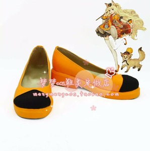 VOCALOID seeu cosplay Shoes Boots Custom-Made 2524(China)
