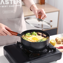 Oneisall Aluminum alloy cauldron cast iron kitchen Wok frying pancake stewpan pan nonstick for Gas Stoves Induction cooker