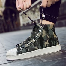 APTESOL Men's High-top Camouflage Vulcanize Shoes Men High Quality Breathable Canvas Shoe Male Classic Fashion Lace-Up Sneakers