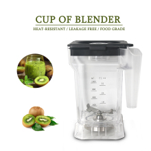 ITOP 1500ML Capacity Spare Parts of Blender Cup for 9001/9003 Sound insulation Cup Kitchen Accessories цены