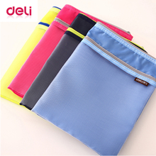 Deli A4 Size Soft Durable Double Layers Zipper File Folders Book Paper File Document Folder Rectangle Office Filing Product