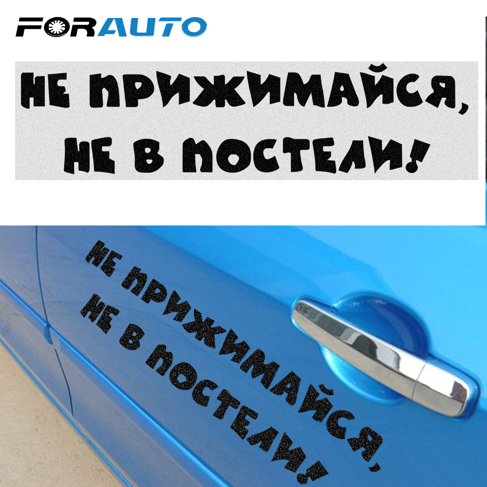 FORAUTO Auto Stickers Decal For Car Body Window Motorcycle Don't Shrink Badge Car Styling Decoration Reflective Back Personality