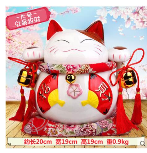UN Chat Chanceux ornements caissier Japon grand chat en céramique tirelire tirelire creative cadeau boutique ornements en céramique