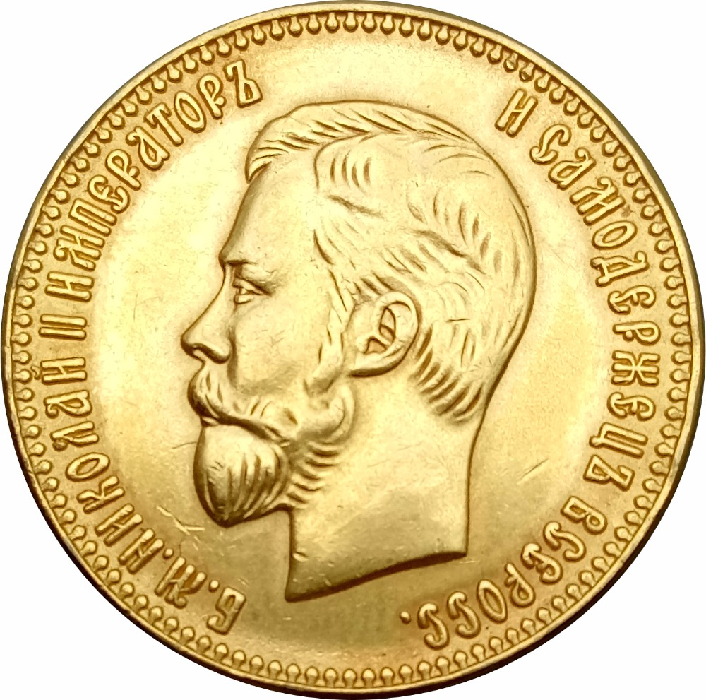 RUSSIE 10 Roubles Nicolas II 1901 24k Gold Plated Copy Coins