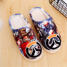 Cute Japanese Anime Style Slippers