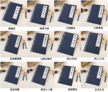 1pcs/lot Cute Vintage Classic Chinese Kungfu series  Kraft Paper Book Diary Notebook Standard Style Stationery