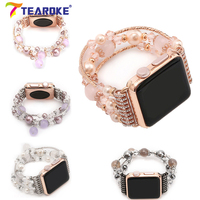 TEAROKE Jewelry Agate Women Watch Band For Apple Watch Iwatch 38mm 42mm Design Fashion Cord Replacement