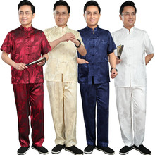 Ropa tradicional China para hombres Tang Suit manga larga estampado dragón seda China estilo Hanfu camisa Top ropa + Pantalones conjunto(China)