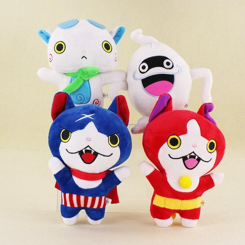 4pcs Lot 20 23cm New Yo Kai Kawaii Yokai Watch Doll Jibanyan Komasan and Whisper Youkai