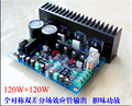 The A3 replaces the LM3886 symmetric double differential field effect transistor amplifier power amplifier board