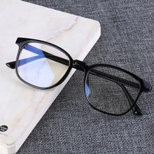 Anti Blue Light Computer Goggles Men Women Fatigue Radiation-resistant Glasses Frame Woman Male Eyeglasses Oculos de grau