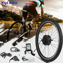 MXUS XF15R electric bike conversion kit 36v 48V 350W rear wheel brushless gear hub motor 26 27.5 28 inch 700C road bike wheels electric bike conversion kit 24v 36v 48v 350w 8inch wheel brushless toothless hub motor e bike engine wheel motor scooter kit