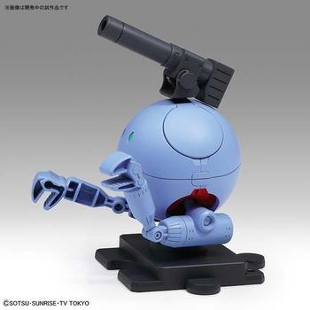 Bandai Gundam HAROPLA BALL HARO Mobile Suit Assemble Model Kits Action Figures Plastic Model Toys 2