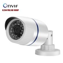 Cámara IP de vigilancia H.264 FULL HD 1080 P 2.0 Megapixel onvif HI3518E Cámara Al Aire Libre IP 1080 P DC 12 V/48 V PoE