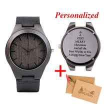Wood Watches Personalized Christmas Gifts,Engraved Custom Wa