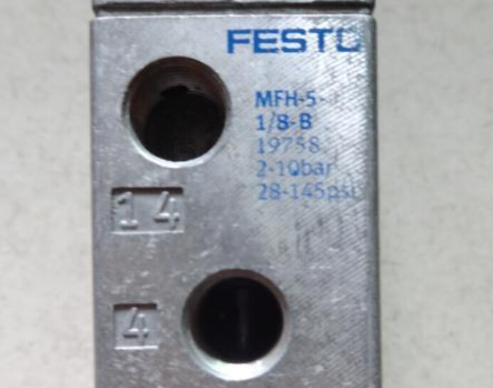 MFH-5-1/4-B 15901  solenoid valves  body  FESTO without Coil free shippingMFH-5-1/4-B 15901  solenoid valves  body  FESTO without Coil free shipping