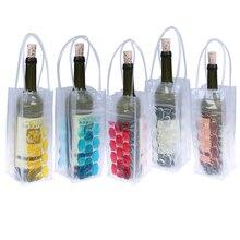Новое поступление бутылка для вина емкость для заморозки охладитель кулер, пузырь со льдом охлаждение пива гель держатель носитель Портативный Ликер ледяной инструменты