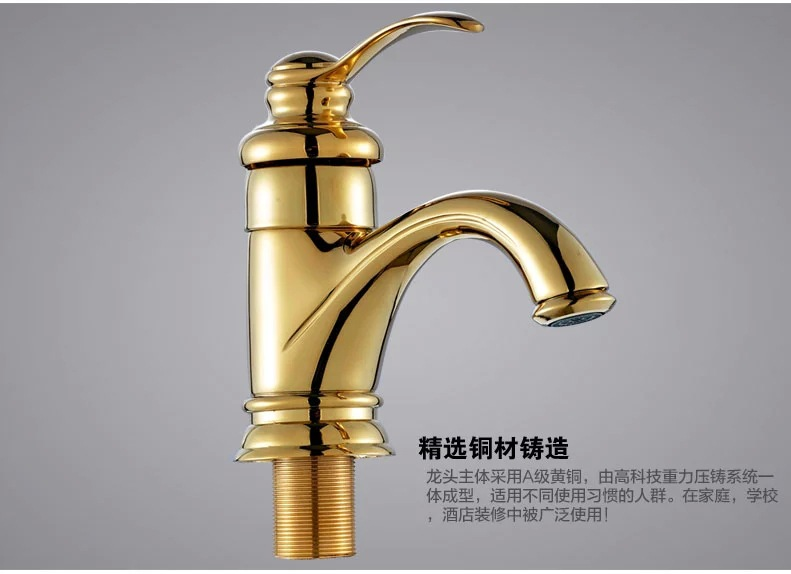 Bathroom Faucets Price In India aliexpress : buy golden basin faucet with solid brass bathroom