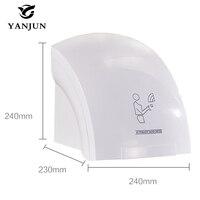 Yanjun Commercial 1800 Watts Automatic Hand Dryer YJ 2241
